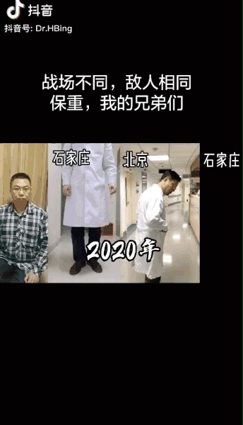 Wuhan-11c